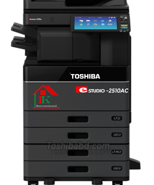 Toshiba digital color photocopier e-STUDIO2510AC